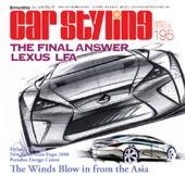 No195 cover