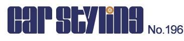 No196 logo